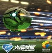 《火箭》飙车踢球创新玩法 开创国内体育电竞全新品类