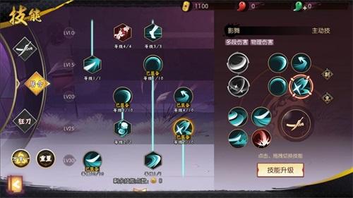 《侍魂:胧月传说》亮相ChinaJoy2018 全新测试来袭版本再升级