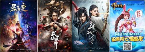 阅文集团亮相2018年ChinaJoy  网络文学激活数字娱乐产业多点开花