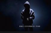 骚白326连胜纪录 AG前教练寒夜实锤骚白请代练演员
