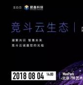 """搏盈链BATT与竞斗云联合推出区块链游戏""""跳一跳"""""""