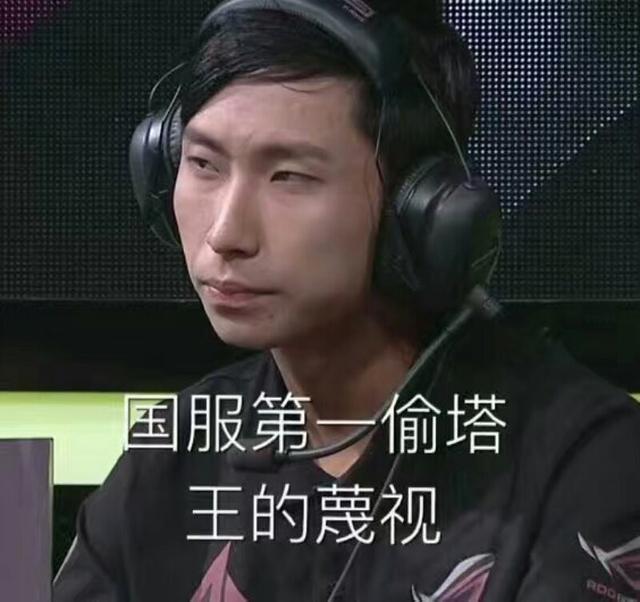 王者荣耀TOPM战队搭上KPL秋季赛末班车 有望带梦泪重返赛场