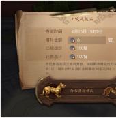 战国志手游王城战怎样玩王城战攻略