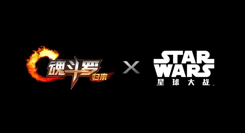 """《魂斗罗:归来》获""""星球大战""""正版授权, 将加入星战元素"""