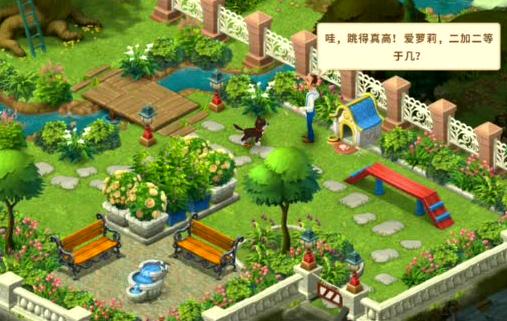 梦幻花园养成类游戏实况视频