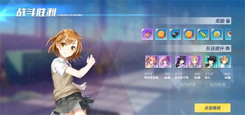 《电击文库:零境交错》超人气明星大乱斗,二次元手游强势来袭!