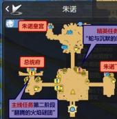 仙境传说ro手游朱诺支线任务流程攻略详解汇总