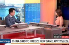 中国又停止游戏审批了?彭博社被腾讯打脸