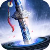刀剑谱iOS版