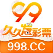 998彩票