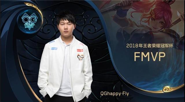 冠军杯总决赛MVP定制皮肤确定 QGhappy.Fly天秀花木兰了解一下!