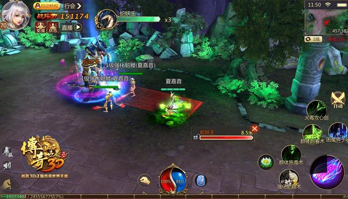 《传奇世界3D》新版本更新还有3天 神魔之战火爆登场