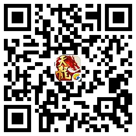 《天龙八部手游》侠侣大赛燃情开战 神仙眷侣、仗剑江湖