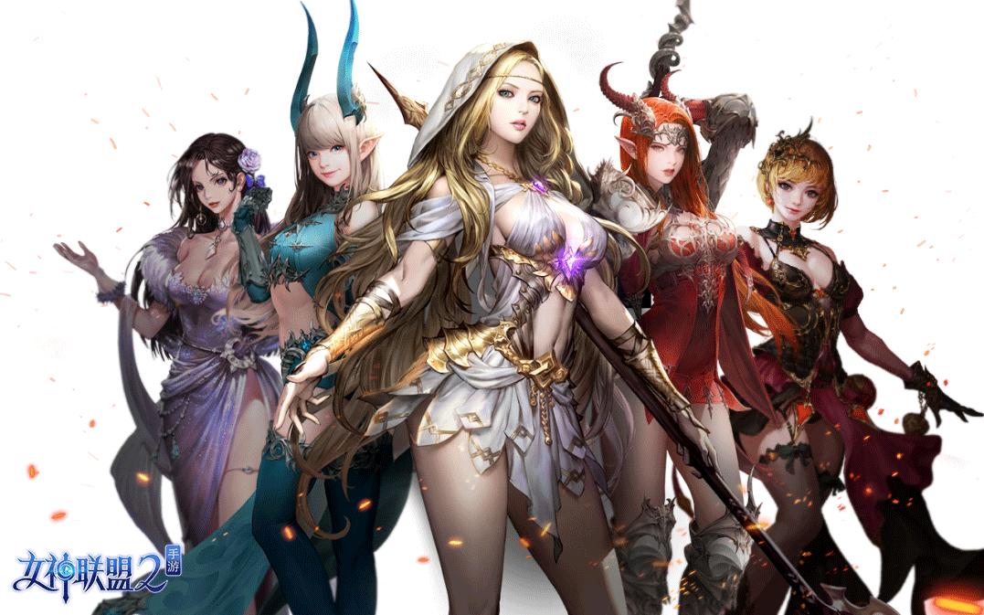全球跨服《女神联盟2》手游缔造风情万种女神军团