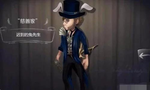 第五人格玩家自创稀有皮肤