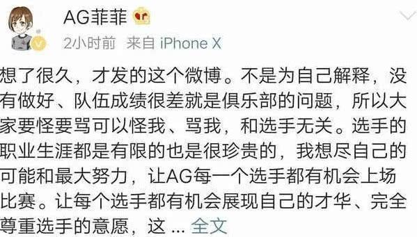 GK老板接触AG超玩会 合并要求是不能参加KPL秋季赛