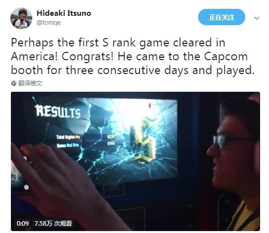 玩家苦练三天《鬼泣5》终获S评 制作人发推祝贺