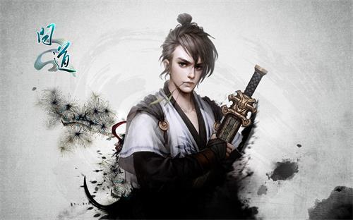 《问道》全新MV  齐聚中洲共忆揽仙