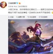 官方公布新英雄伽罗原画 女射手颜值不输虞姬公孙离