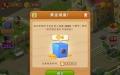 梦幻花园复活节新玩法攻略分享