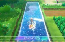 《精灵宝可梦Let'S GO》新内容 皮卡丘与伙伴自由冲浪