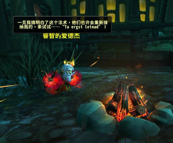 魔兽世界8.0小猪塔塔获得攻略