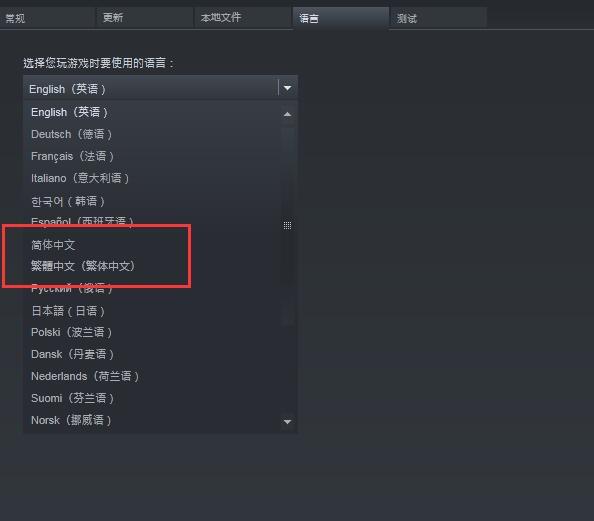 如何设置古墓丽影的中文