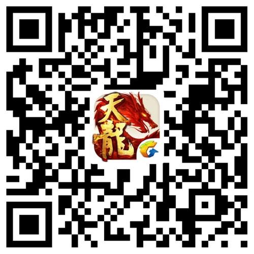 """《天龙八部手游》9月26日上线全新门派""""影"""" 预约、观影有礼"""