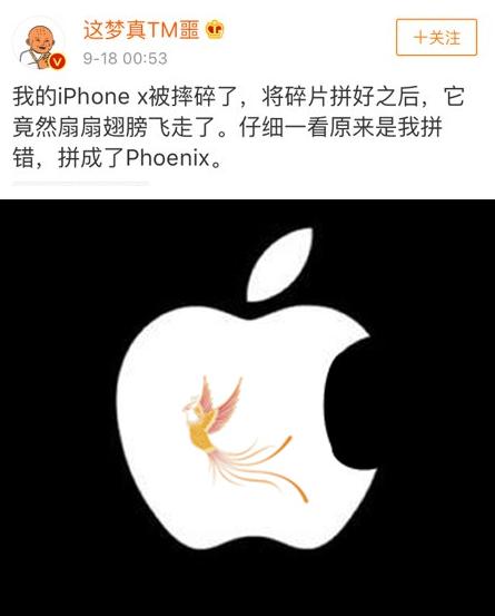 刚买的iphone x飞走了 iphone x飞走了是什么梗