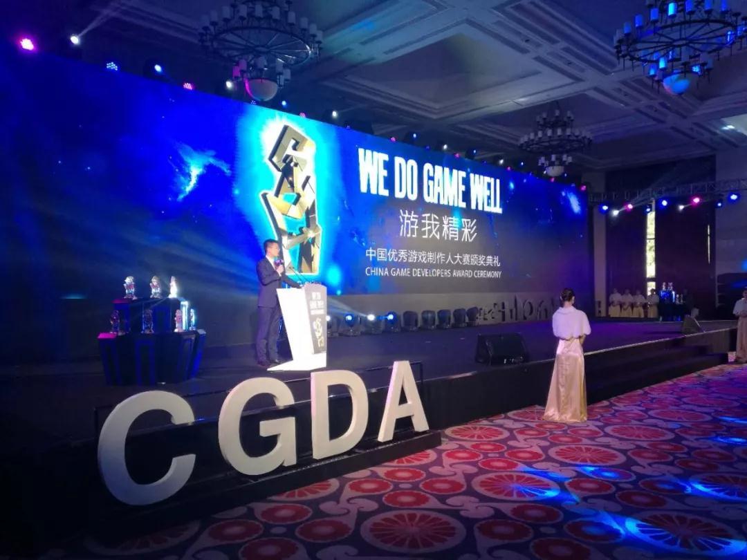 助力梦想闪光!2018第十届CGDA火热报名中,等你来战