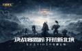 《万王之王3D》9月20日正式公测,全新玩法抢先看!