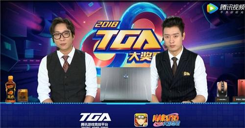 《火影忍者》手游TGA9月月赛29日打响 强将争锋敬请关注!