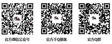 """《侍魂:胧月传说》手游9月25日""""神无月""""测试开启!"""