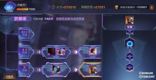 """《魂斗罗:归来》新版酣战进行时,新英雄""""绿箭侠""""免费送!"""