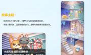 《天天爱消除》全新版本上线,开启你的哆啦A梦奇幻之旅!