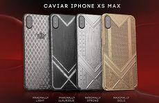 奢侈版iPhone XS Max亮相 150克纯金打造售价10万元