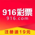 916彩票安卓版