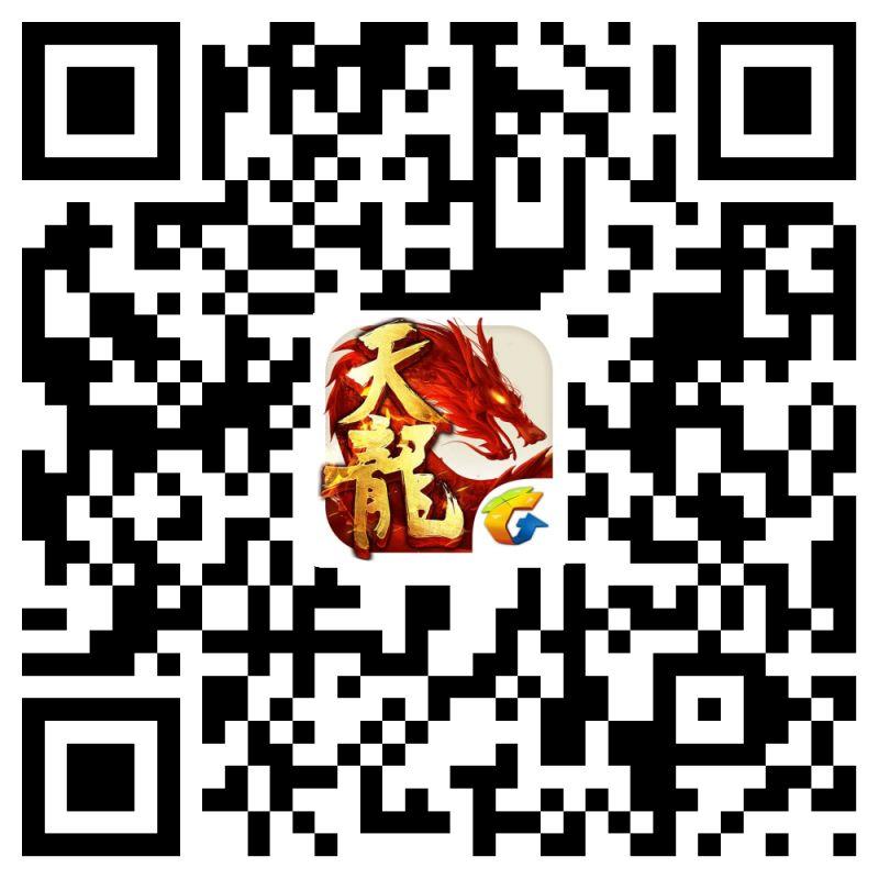 """《天龙八部手游》电影前传定制副本""""境州之战""""今日上线"""