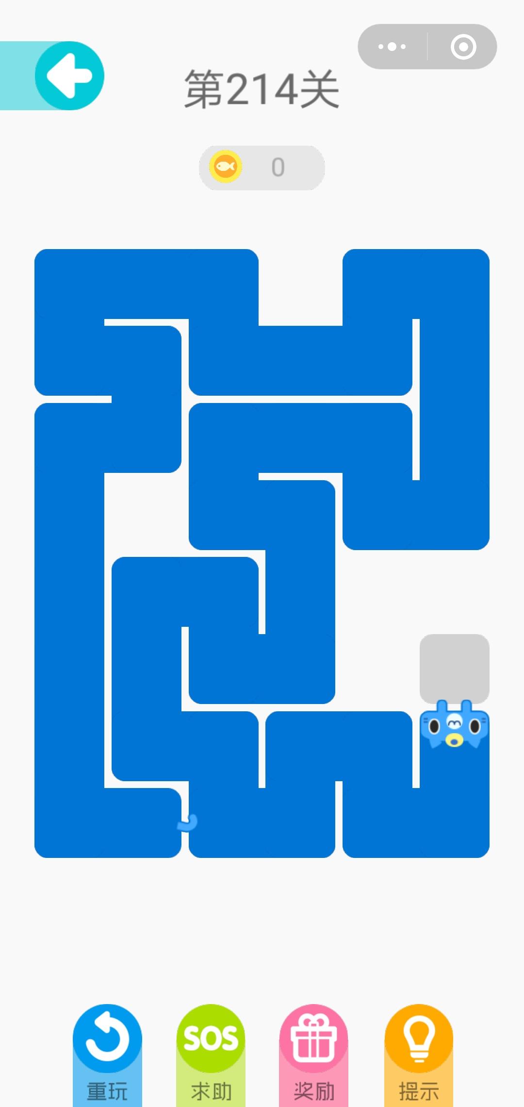 微信一笔画完第214关怎么过 微信一笔画完第214关通关攻略