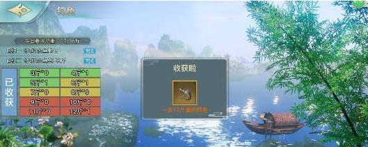 剑侠情缘2剑歌行钓鱼技巧
