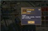 剑侠情缘2剑歌行刷天雷荒火副本技巧