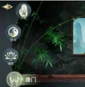 剑侠情缘2剑歌行唐门流派千机技巧