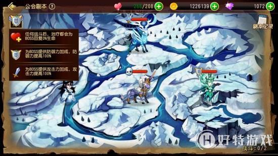《龙腾:起源》评测:大地图强策略 卡牌手游也可以玩出新花样