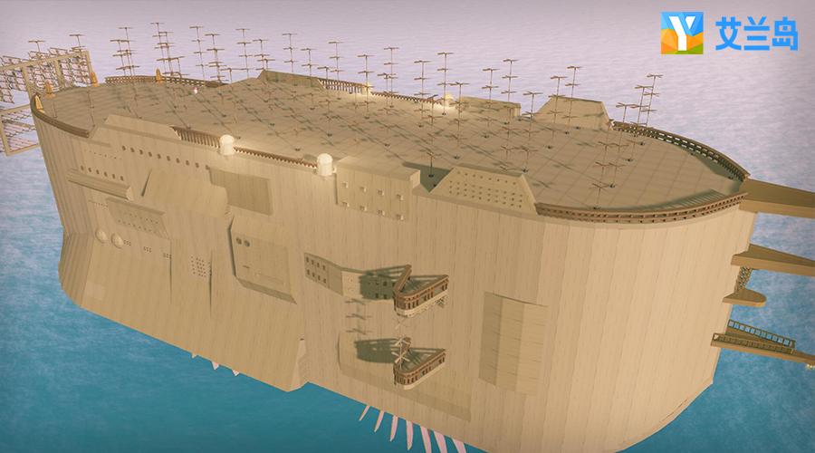 《艾兰岛》玩家致敬宫崎骏 超高还原《天空之城》献礼32周年