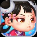 仙灵Q传iOS版