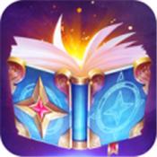 灵宠大陆iOS版