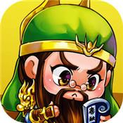作妖三国志iOS版