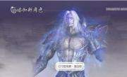 无双大蛇3真远吕智玩玩法介绍