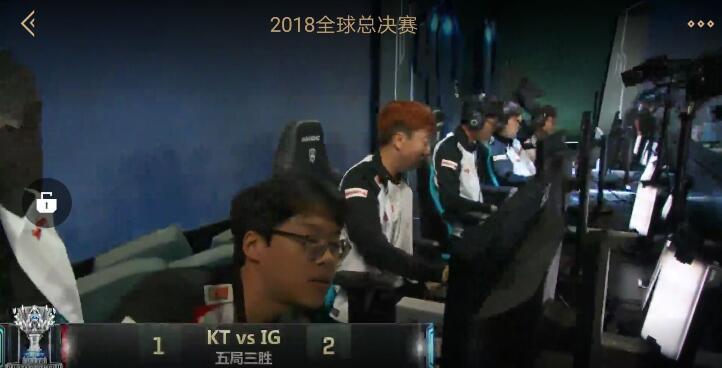 LOL淘汰赛IGVKTBO5第三场 一刀之差,KT获胜