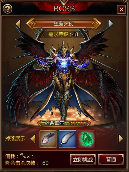 【官宣】暗黑最新版本出炉最强装备就是它!
